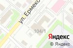 Схема проезда до компании Valtec Asia, ТОО в Караганде