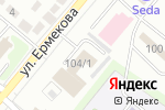 Схема проезда до компании Formula 7 в Караганде