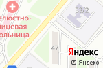 Схема проезда до компании Мирный в Караганде