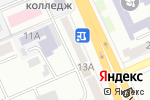 Схема проезда до компании Нотариус Курган С.А. в Караганде