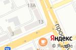 Схема проезда до компании Шеберхана в Караганде