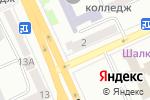 Схема проезда до компании TechnoLab в Караганде