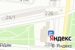 Схема проезда до компании Президент в Караганде
