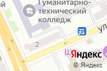 Схема проезда до компании Архитектурное бюро в Караганде