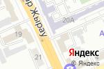 Схема проезда до компании Думан в Караганде