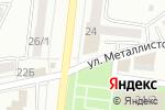 Схема проезда до компании Мастерская по ремонту компьютеров в Караганде