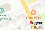 Схема проезда до компании Агентство Международного аэропорта Караганда, ТОО в Караганде