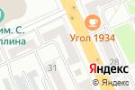 Схема проезда до компании ХЗ в Караганде