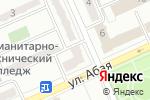Схема проезда до компании HiTravel в Караганде