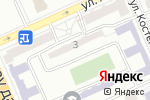 Схема проезда до компании 1С: Франчайзи C-Prof в Караганде