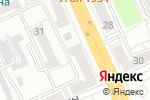 Схема проезда до компании Just в Караганде