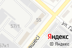 Схема проезда до компании Центр рекламных услуг в Караганде