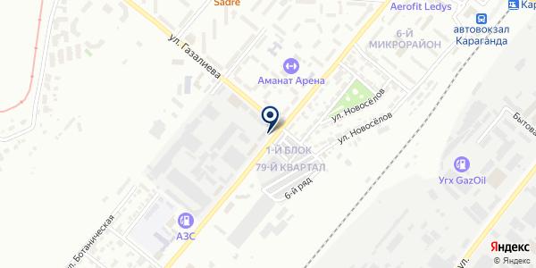 Авилон на карте Караганде