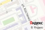 Схема проезда до компании Софи в Караганде