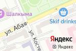 Схема проезда до компании Rainbow в Караганде