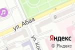 Схема проезда до компании VSV continent в Караганде