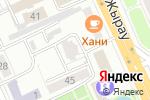 Схема проезда до компании Олимп-А в Караганде