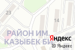 Схема проезда до компании Альфа-Вет в Караганде