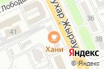 Схема проезда до компании D-service в Караганде