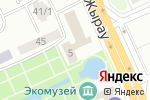 Схема проезда до компании Банк ЦентрКредит в Караганде