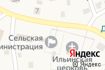 Схема проезда до компании Сбербанк, ПАО в Красноярке