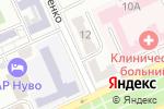 Схема проезда до компании AMANAT INSURANCE в Караганде