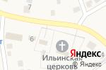 Схема проезда до компании Администрация Красноярского сельского поселения в Красноярке