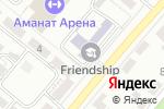 Схема проезда до компании SBTC в Караганде