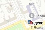 Схема проезда до компании АТФ банк в Караганде