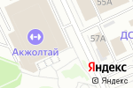 Схема проезда до компании Магазин цветов в Караганде