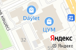 Схема проезда до компании Сапфир в Караганде