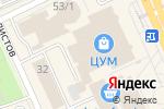 Схема проезда до компании Ювелирная лавка в Караганде