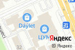 Схема проезда до компании Бутик мобильных телефонов в Караганде