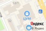 Схема проезда до компании Книги по заказу в Караганде