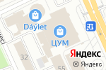 Схема проезда до компании Бутик по ремонту сотовых телефонов в Караганде