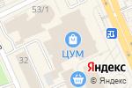 Схема проезда до компании Магазин игрушек в Караганде