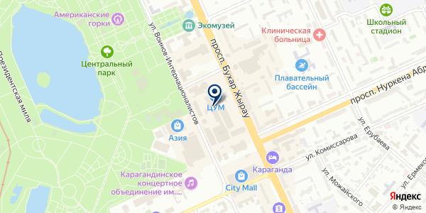 Alser на карте Караганде