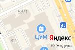 Схема проезда до компании Бутик сотовых телефонов и аксессуаров в Караганде