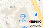Схема проезда до компании Магазин ювелирных изделий в Караганде