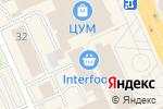 Схема проезда до компании Вкусно быстро недорого в Караганде