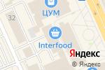 Схема проезда до компании Добро в Караганде
