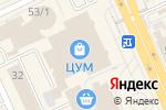 Схема проезда до компании Lyx jewelry в Караганде