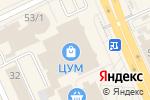 Схема проезда до компании Бутик сотовых телефонов в Караганде