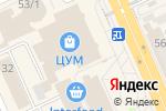 Схема проезда до компании К-Оптика в Караганде