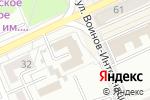 Схема проезда до компании Успех в Караганде