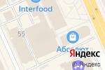 Схема проезда до компании Ш.Т.О.Р.Ы. в Караганде