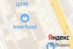 Схема проезда до компании SPS ONLINE в Караганде