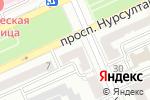 Схема проезда до компании Адвокатские кабинеты Куприй О.В. и Коваленко А.В. в Караганде