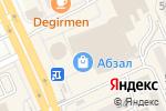 Схема проезда до компании Альта в Караганде