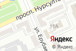 Схема проезда до компании Нотариус Степанова В.В. в Караганде